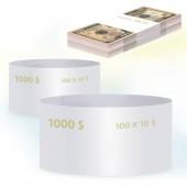 Кольцо бандерольное номинал 10$, 500 шт/уп