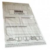 Пакеты Сейф-пакет А5, Bank-Active, 100 шт/уп