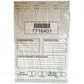 Пакеты Сейф-пакет А3, Bank-Active, 100 шт/уп