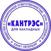 Оснастка для печати Colop R40, паприка (зел.),  круг. с крышкой,  d40мм