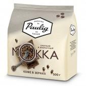 Кофе зерновой Paulig Mokka, 100% Арабика, 500г,