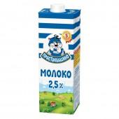 Молоко Простоквашино 2,5% 0,95л
