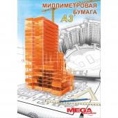 Бумага миллиметровая Mega Engineer, А3, 80г, оранжевая, 20л, 30шт/уп