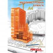 Бумага миллиметровая Mega Engineer, А4, 80г, оранжевая, 20л, 40шт/уп