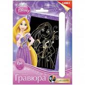"""Набор для творчества, Гравюра малая """"Принцессы. Милая Рапунцель"""" с эффектом золота"""