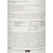 """Чистящее средство """"Novo Pen-Off""""универсальное, удаление скотча маркеров чернил, 500мл, Германия"""