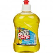 """Жидкость для мытья посуды """"Радуга"""", 500мл, Лимон,"""