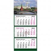 Календарь 2017 настенный, 3 блока на спиралях, Москва. Панорама, 305х675, 80г/м2, kb