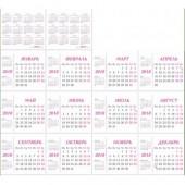 Календарь 2018 настольный Шалашик, на спирали, гор., 190х100, 14л, офс.80г, kd