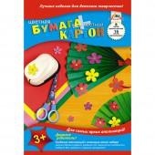 Бумага цветная А4, набор 16л, 8цв, Апплика, (8л картон + 8л.цв.бумага 50г), обл. 4дизайна,