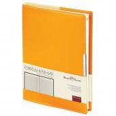 Ежедневник н/дат. А5, Chelsea, оранжевый, 143х216, 136л