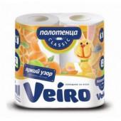 """Полотенца бумажные рулонные """"Veiro Classic"""",  2-слойные, белые, с цветн.тиснением, 2 рул./уп, 5п22д"""