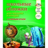 Обложка ПВХ набор для учебников, тетрадей, А4, клеев.край, 310х520, 110мкм, С2466-01,0 5шт/уп ст.1