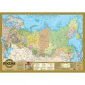 Настенная карта - России скретч,1:14,5 млн, 59х42 см