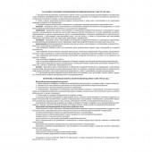 Журнал контроля и учета инстр.пожар.безоп,А4,обл.офс,цвет,скреп,КЖ-133