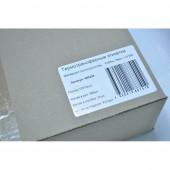 Термотрансфертные этикетки полипропилен,100х72мм, 500 этикеток в рул.