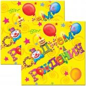 Салфетки бумажные С Днем Рождения, 3сл, 33*33см, 20шт/упак