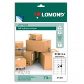 Бумага самоклеящаяся А4 50л. Lomond 24 фр. (64*33,4)