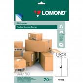 Бумага самоклеящаяся А4 50л. Lomond 04 фр.(105*148,5)