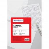 Бумага писчая OfficeSpace, А4, 100л, 55г/м2, нелинованная
