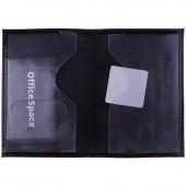 Oбложка для паспорта OfficeSpace кожа тип 2, Флаг
