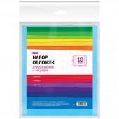 Набор обложек (10 шт.) для дневников и тетрадей, ПВХ 100мкм, 210*350, цветные матовые, 5 цветов