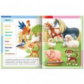 """Задания-раскраска А5 """"Развитие речи"""" - Игры с глаголами, цветной блок"""
