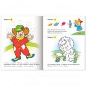 """Книжка-раскраска Полезные задания А5 """"Щенок"""" 8л., для детей 3-4 лет, цветной блок на скобе"""