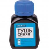Тушь синяя, 70мл