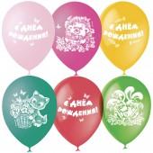 """Воздушные шары, 25шт, М12/30см, """"С Днем Рождения"""", пастель+декор"""