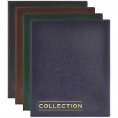 """Альбом для монет """"Optima"""" 230*270 на кольцах, 10 листов с разделителями, пвх + изолон"""