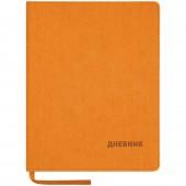 """Дневник 1-11 кл. 48л. Лайт """"Vivella (оранжевый)"""", иск.кожа, тонированный блок, ляссе, тиснение"""