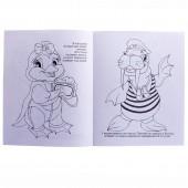 """Раскраска А5 """"В мире животных - Подводный мир"""", 16 стр."""