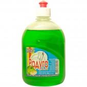 """Жидкость для мытья посуды """"Радуга"""", 500мл, пуш-пул, Яблоко"""