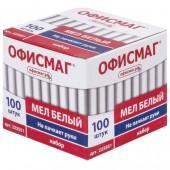Мел школьный Офисмаг, Компл 100шт., круглый, белый, с формулой антипыль, карт.упак., 223551