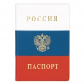 "Обложка ""Паспорт России Флаг"", ПВХ, ДПС, 2203.Ф"