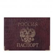 """Обложка """"Паспорт России"""", ПВХ, под кожу"""