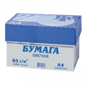 Бумага писчая Туринск А4, 65 г/м, 500 л. белизна 92%