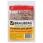 Резинка для денег 1000 гр, Brauberg (натур. каучук!) натуральный цвет, 1800шт.