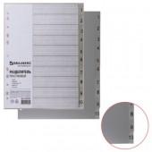 Разделитель пластиковый Brauberg А4, 10 листов, цифровой 1-10, оглавление, Серый, Россия, 225595