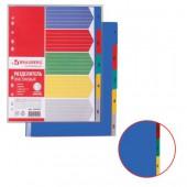 Разделитель пластиковый Brauberg А4+, 5 листов, цифровой 1-5, оглавление, Цветной, Россия, 225620