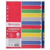 Разделитель пластиковый Brauberg А4+, 12 листов, цифровой 1-12, оглавление, Цветной, Россия, 225622