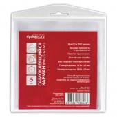Карманы самоклеящиеся, комплект 5шт, для CD и DVD диска 125*125мм, папок, ДПС, 1341.С/5