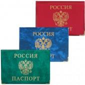 """Обложка """"Паспорт России с гербом"""", ПВХ, глянец, ОД 6-02"""