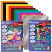 Цветная бумага А4 200*275мм Brauberg (детская серия), Волшеб. мелованная, 10л,10ц, (2 вида), 124786