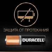 Батарейка Duracell AAА/286/LR03, алкалиновые, 2шт/уп, отрывной набор, ст.20