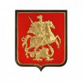 Плакетка Настенная,  Герб Москвы  ДН-02