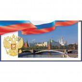 Открытка .Без названия!Кремль,триколор,герб.10шт/уп.,1293-02