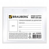 Бейдж-карман Brauberg, 90х120 мм, горизонтальный, без держателя, 235695