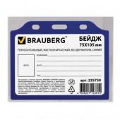 Бейдж Brauberg, 75х105 мм, горизонтальный, жесткокаркасный, без держателя, синий, 235750